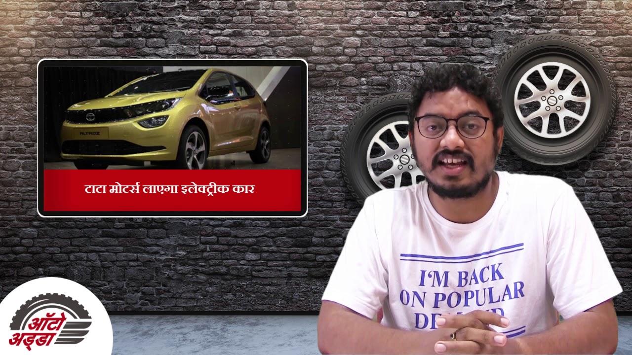 Indian Automobile Industry न्यूज़-Maruti, Tata, Hyundai,Venue