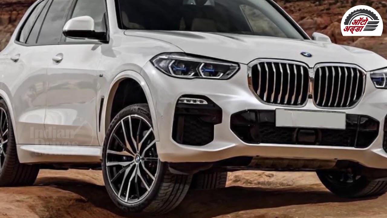 New BMW X5 SUV भारत में होगी लॉन्च