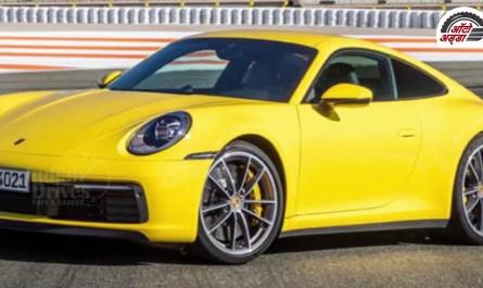 New Porsche 911 भारत में १.८२ करोड़ रुपये में लॉन्च हुई लॉन्च