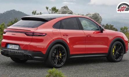 Porsche Cayenne Coupe भारत में होगी लॉन्च