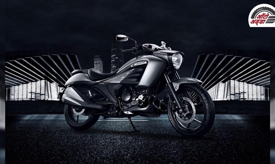 Suzuki Intruder क्रूजर बाइक लॉन्च