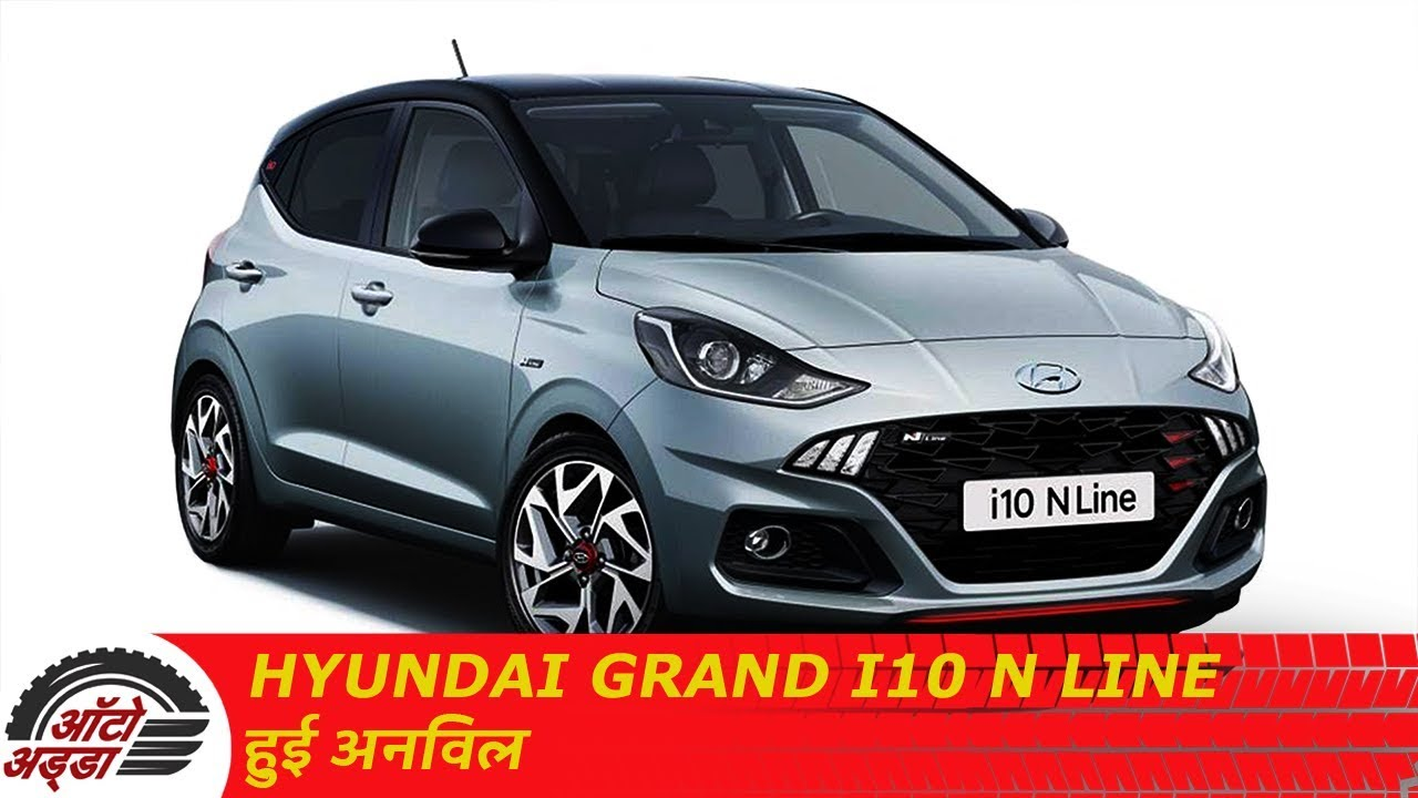 Hyundai Grand i10 N Line Hui Unveil
