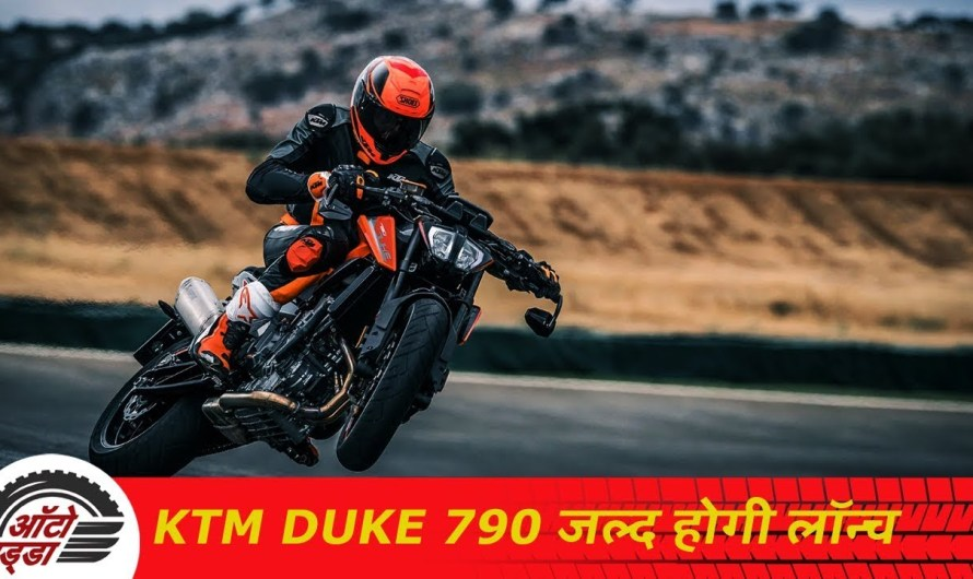 KTM Duke 790 Jald Hogi Launch