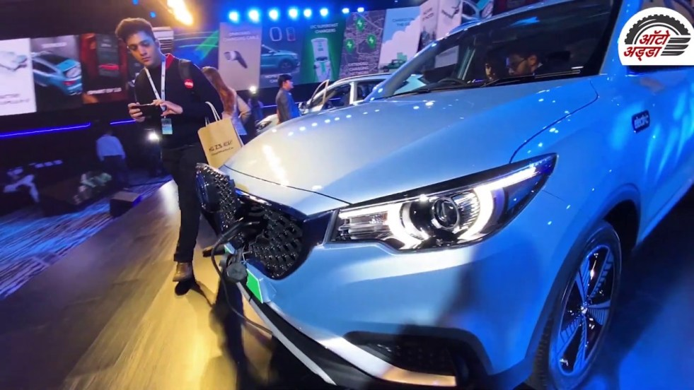 Know All About MG ZS EV
