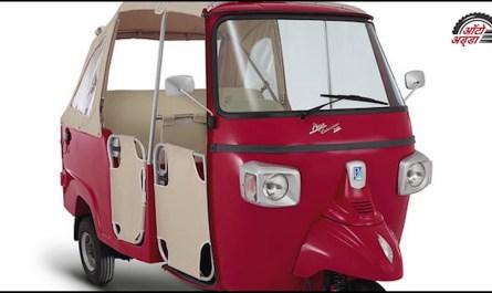 Piaggio Ape Electric 3 Wheeler १८ दिसबंर को होगी लॉन्च