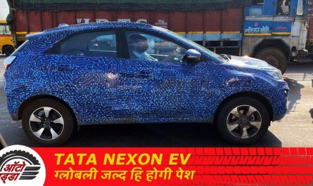 Tata Nexon EV ग्लोबली जल्द हि होगी पेश