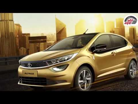 Tata Motors 26 Models ऑटो एक्सपो २०२० मे करेगी पेश