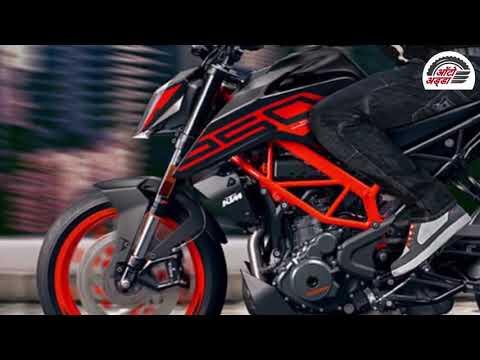 KTM Duke 250 BS6 भारत में लॉन्च किमत २.०९ लाख रुपये