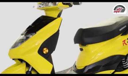 Okinawa R30 Electric Scooter भारत में लॉन्च