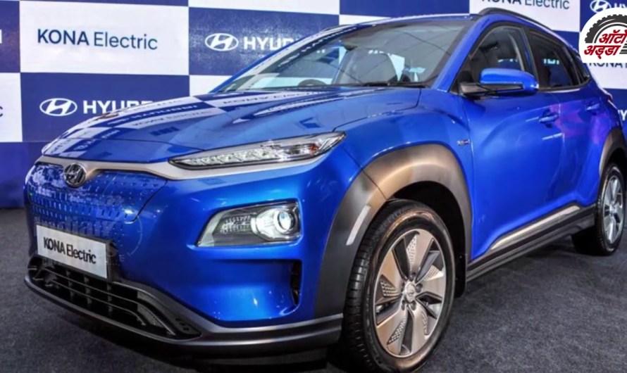 2021 Hyundai Kona Facelift अनविल