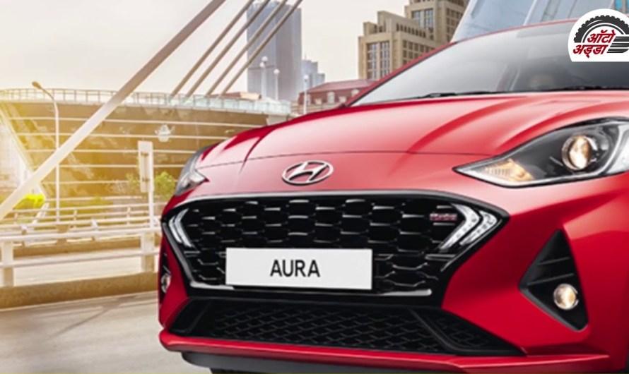 Hyundai Cars Year End का दिसंबर Discount ऑफर