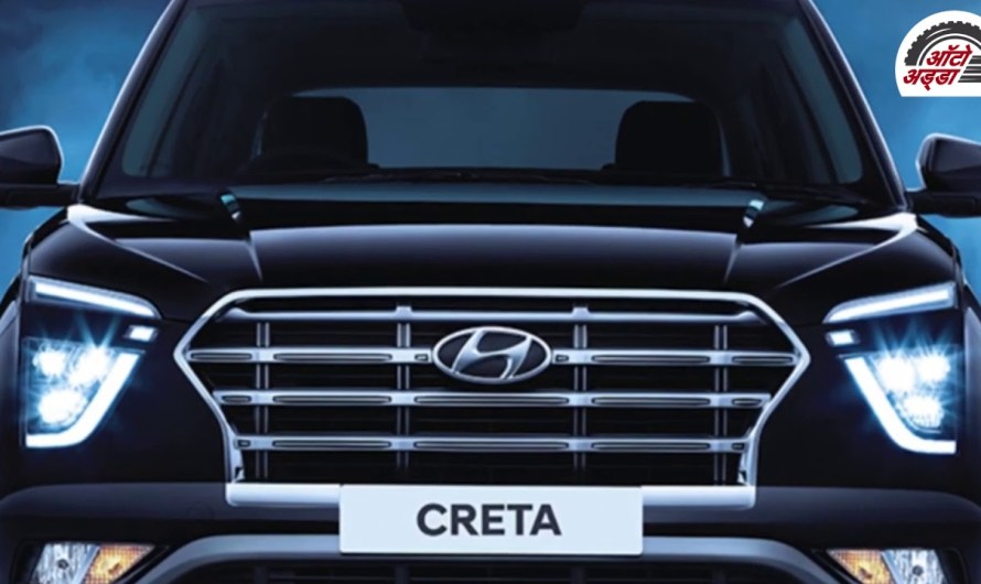 New Gen Hyundai Creta Accessories लिस्ट किमत के साथ