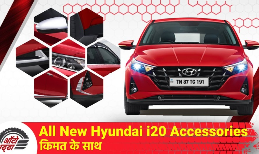 All New Hyundai i20 Accessories किमत के साथ