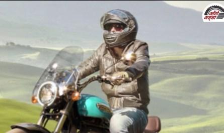 Royal Enfield Motorcycles कि Kimat में बढोतरी