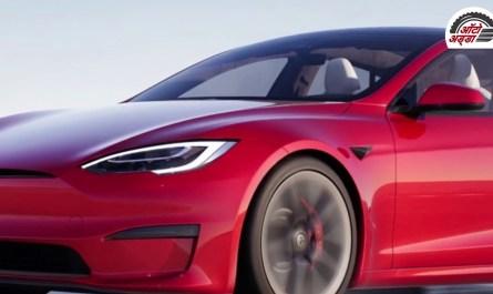 2021 Tesla Model S ग्लोबली हुआ रिवील