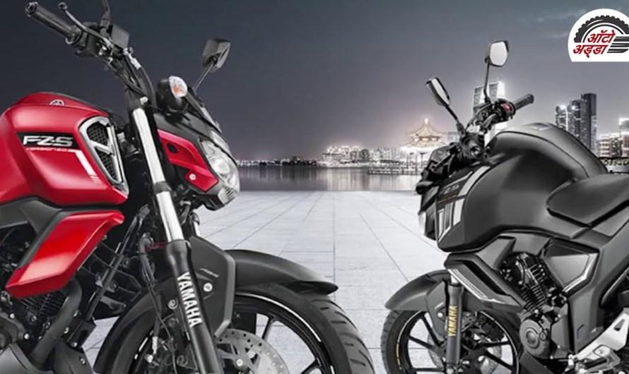 2021 Yamaha FZ & FZS- FI मोटरसाइकल भारत में लॉन्च