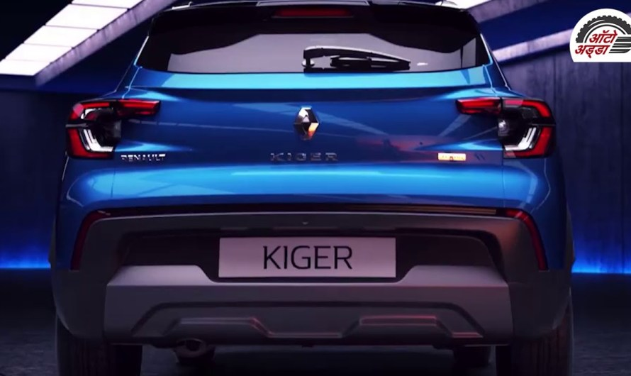 All New Renault Kiger Compact SUV ग्लोबली हुई अनविल