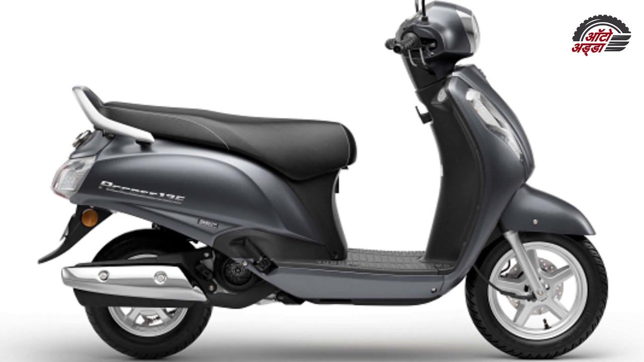 Suzuki Access 125 के किमत में हुई बढोतरी