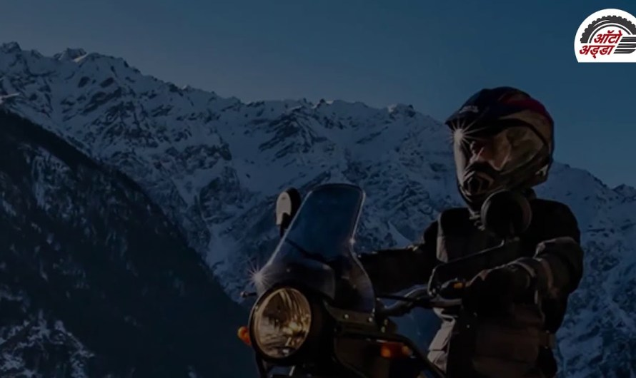 Royal Enfield Himalayan 2021 भारत में लॉन्च