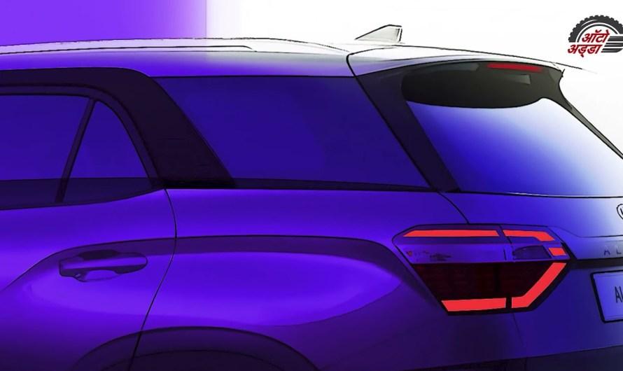 Hyundai Alcazar Sketches ऑफिशियली हुए रिवील्ड