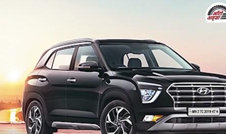 New Gen Hyundai Creta कि Accessories list किमत के साथ
