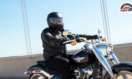 Harley Davidson Bikes Offers और डिस्काउंट