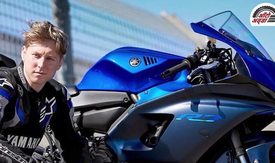 Yamaha 2022 YZF-R7 Supersport मोटरसाइकल हुई ग्लोबली अनविल