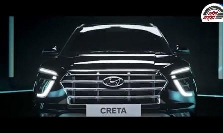Hyundai Creta SX Executive भारत में लॉन्च
