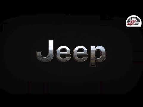 Jeep Commander New Teaser Video हुआ रिलीज