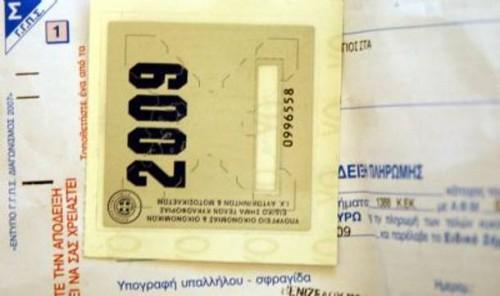 teli 2009