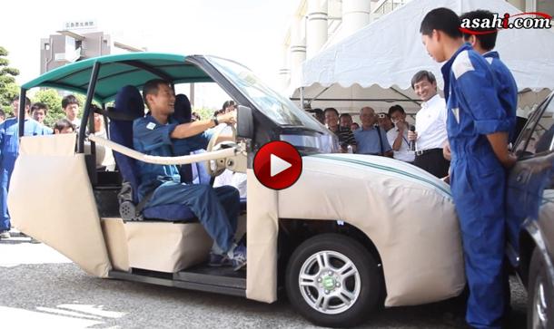 Soft Electric Car