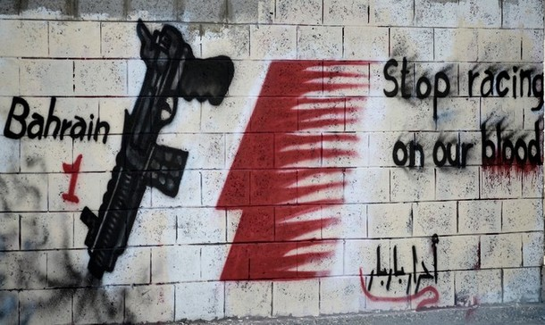 A picture shows graffiti against holding