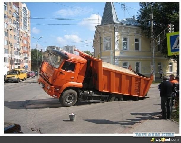 Samara Road Desaster