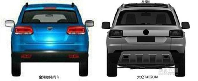VW-Taigun-fake-Chinese-version-rear