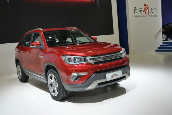 Changan CS75 (16)