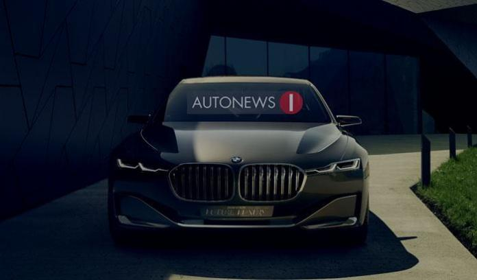 BMW Vision Future Luxury Concept leaked (2)