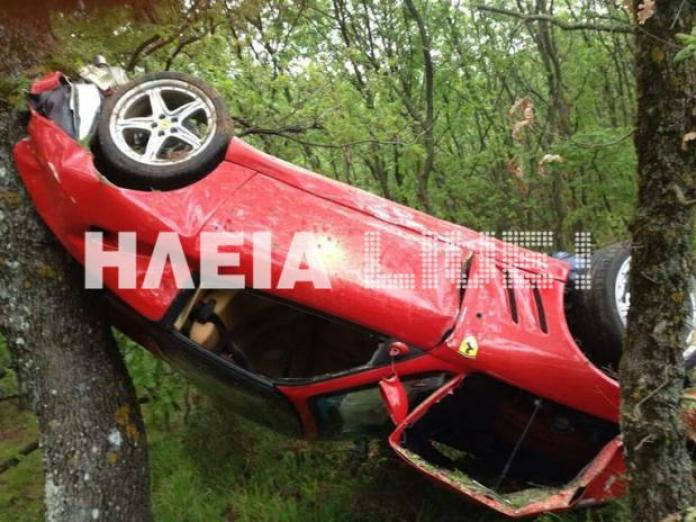 Ferrari 575 superamerica crashed