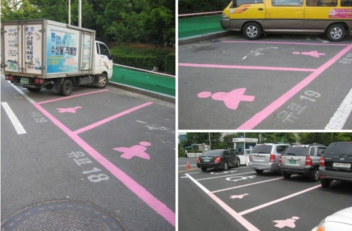 Ladies-only parking slon in Seoul