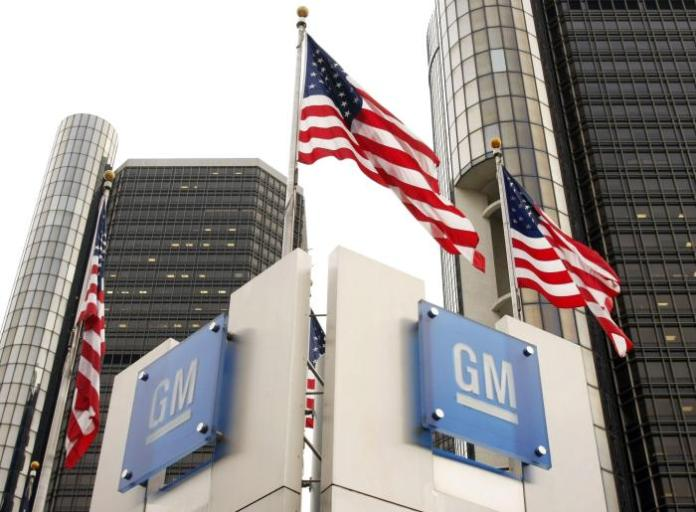 gm headquarters (2)