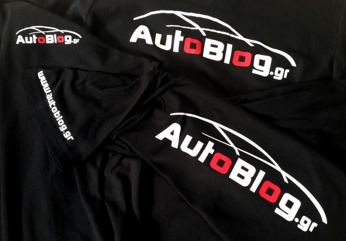 autoblog logo (1)