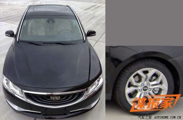 Geely GC9 live photos (2)