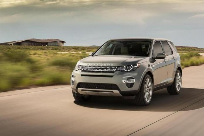 Land Rover Discovery Sport leaked photos (1)
