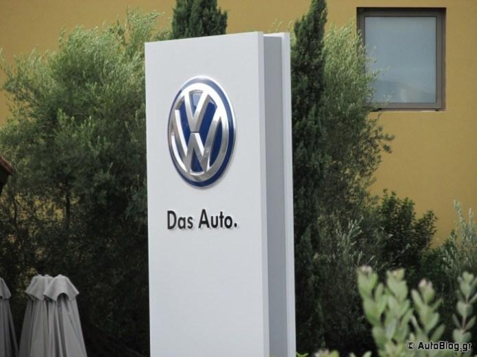 Volkswagen Costa Navarino 2014 logo
