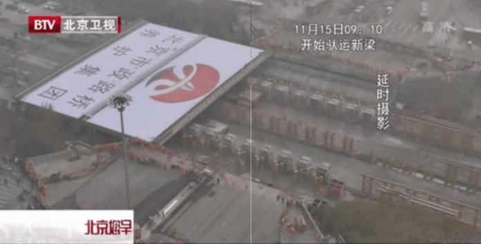 china bridge replacement