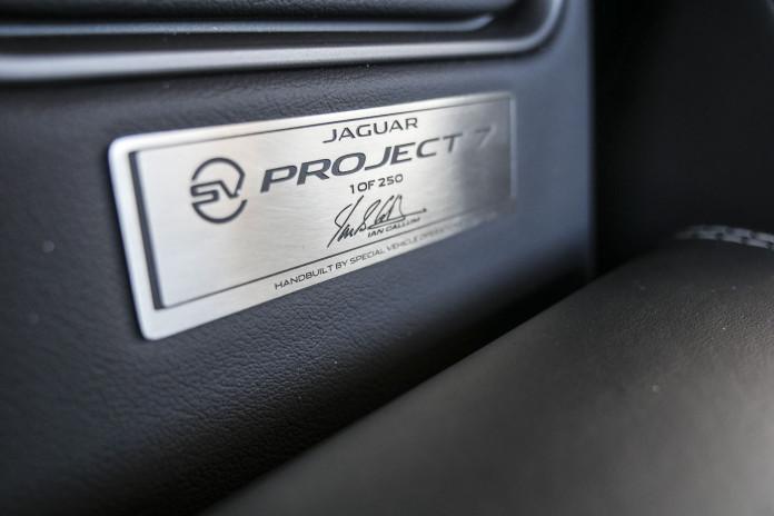 Jaguar+Project+79