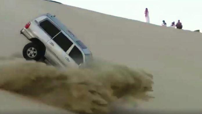 sand fail