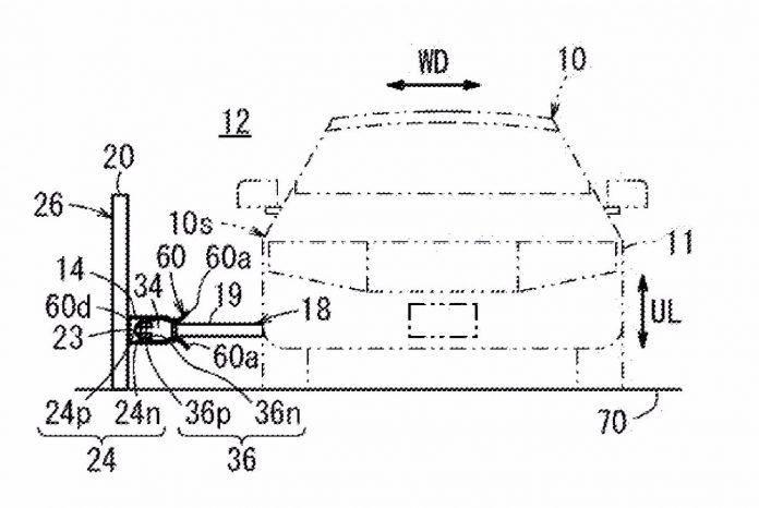 honda-ev-charging-arm-patent