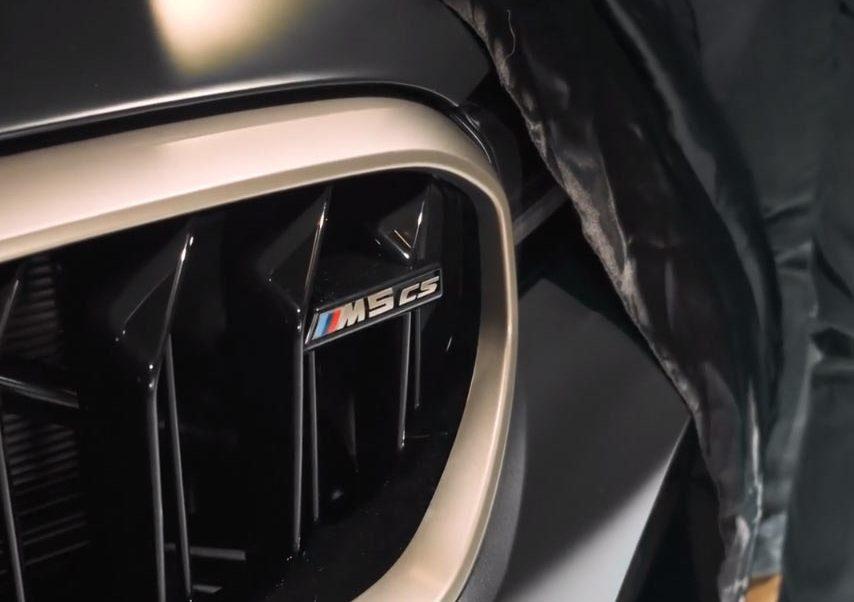 Η BMW αποκαλύπτει το M5 CS