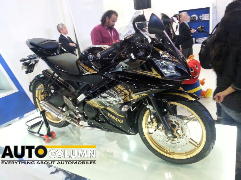 Yamaha also displayed a special edition of the YZF R15 v2.0
