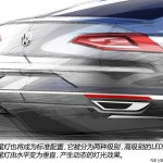 Details Out For The 2015 Volkswagen Passat